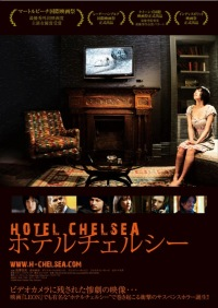 Hotel Chelsea