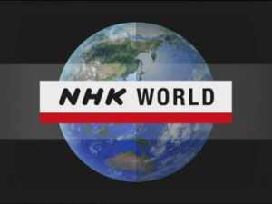 NHK World Logo