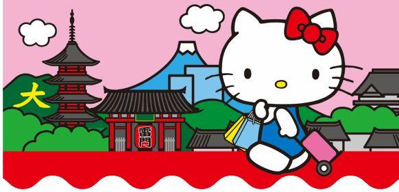 Hello Kitty  Diverse Japan