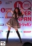 Hyper Japan 2012 Christmas 3