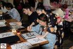 Hyper Japan 2012 Christmas 6