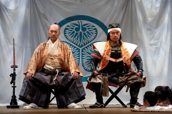 Anjin - The Shogun and the English Samurai Masachika ICHIMURA and Kazuya TAKAHASHI in ANJIN