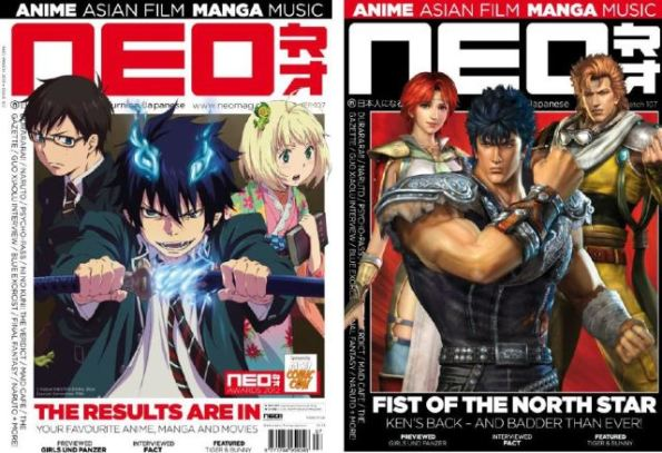Blue Exorcist and Fist of the North Star Double Cover