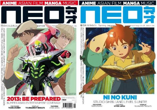 NEO issue #106 couble cover