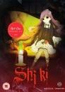 Shiki_Part_1_2D