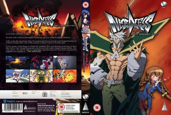 Needless Part 1 DVD sleeve