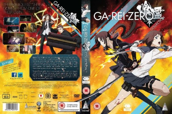 Ga-Rei-Zero Collection