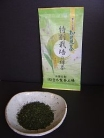SUMIRE Fukamushi Premium Sencha Organic Eco-farmed