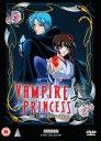 Vampire Princess Miyu Collection DVD cover