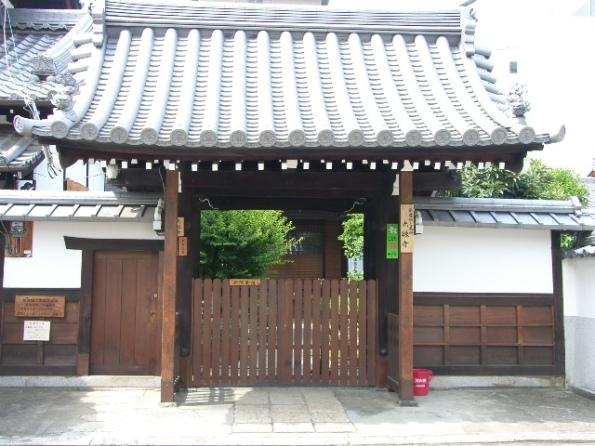 Kōenji buriel ground