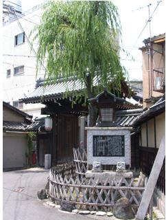 Shimabara Gate
