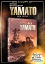 space-battleship-yamato-eac-2