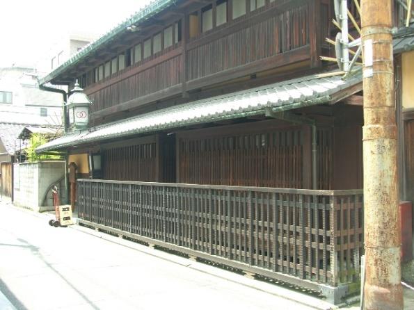 Wachigaya Teahouse est 1688