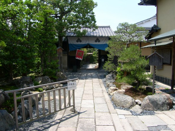 House of Yagi Gennojō