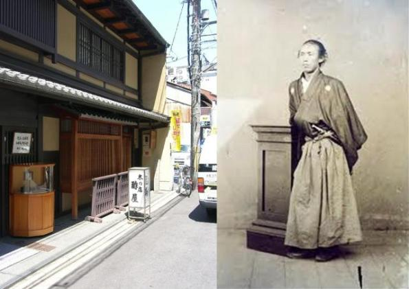 Sakamoto Ryōma and the site of his former residence