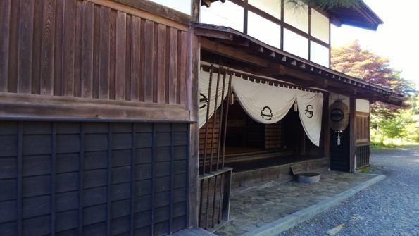 Barrier Museum at Kiso-Fukushima