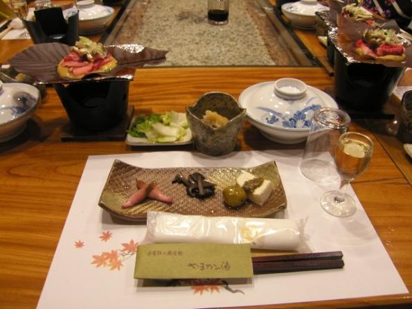 Dinner at Yamaka no Yu