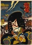 Miya, from the series Tokaido gojusan-tsugi no uchi