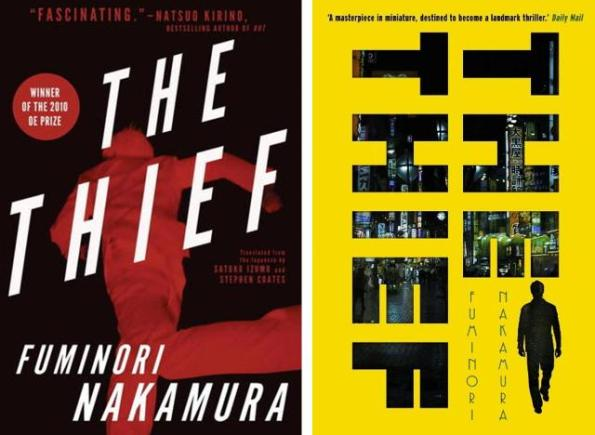 (L) US  cover (R) UK cover