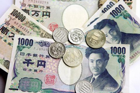 Yen - Japanese currency
