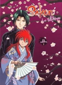 Ayatsuri Sakon puppet-master-sakon-3