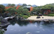 Copyright. Garden At The Adachi Museum of Art