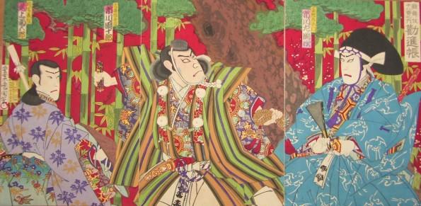 The Scroll Hiding Mie by Utagawa Kunisada from an 1890 performance of Kanjinchō (The Subscription List) starring, left to right, Onoe Kikugorō V as Yoshitsune, Ichikawa Danjuro IX as the Priest Benkei, and Ichikawa Sadanji I as Togashi, the Commander of the Barrier Gate.