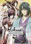 Hakuoki OVA Collection cover