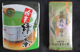 Japanese tea