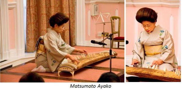 Matsumoto Ayako
