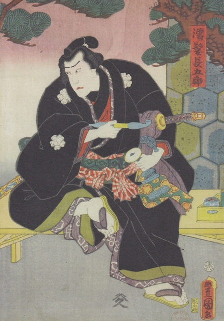 A kabuki actor with a tobacco pouch by utagawa kunisada 1859