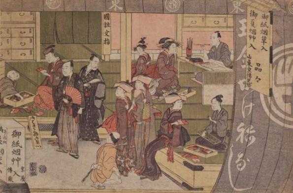 santo kyodens shop by kitao shigenobu