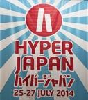 Hyper Japan 2014 logo