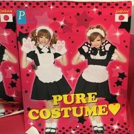Hyper Japan 2014 pic 32