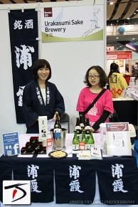 Hyper Japan 2014 pic 53