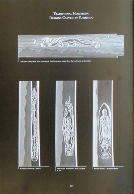 Traditional horimomo designs carved by Yoshindo