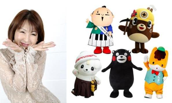 Yurukyara® Mascot Show with Naomi Suzuki