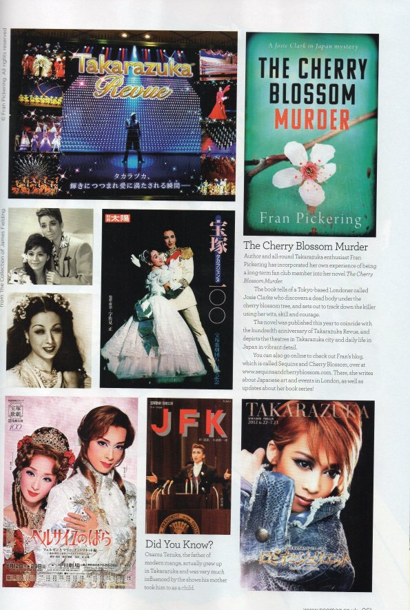 An article written by Diverse Japan editor in chief Spencer Lloyd Peet about Takarazuka published in NEO magazine #127 www.neomag.co.uk