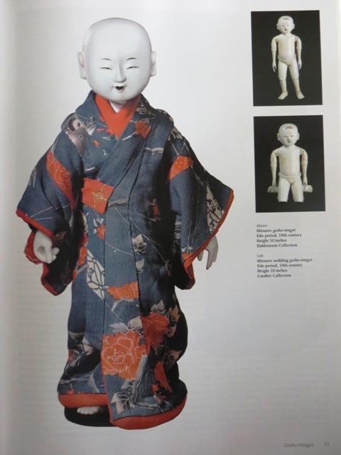 Mitsuore Nodding Gosho-ningyo