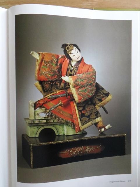 Takeda-ningyo - Watonai