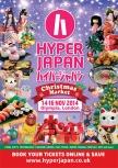 hyper-japan-christmas-market
