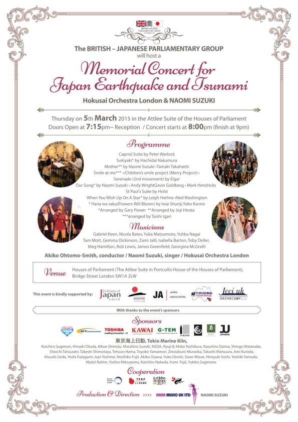 Memorial Concert for Japan Earthquake and Tsunami flyer