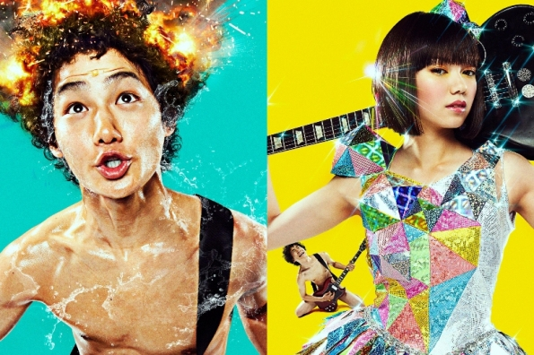 HIBI ROCK: Puke Afro and the Pop Star