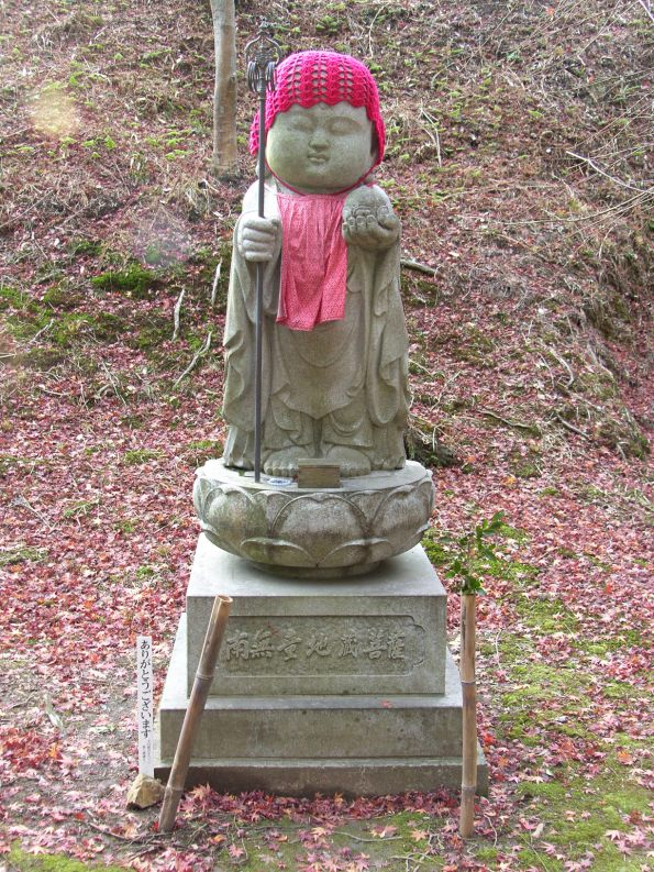 Jizo Bosatsu effigy, Miidear Temple, Ōtso (courtesy of the author)