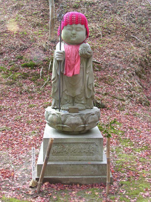 Jizo Bosatsu effigy, Miidear Temple, Ōtso (courtesy of the author)