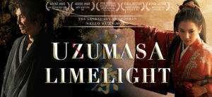 Uzumasa limelight