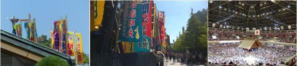 Banners at the Ryogoku Kokugikan and inside the stadium
