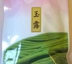 KYOTO UJI-GYOKURO 100G