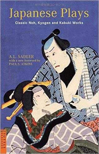 Japanese Plays