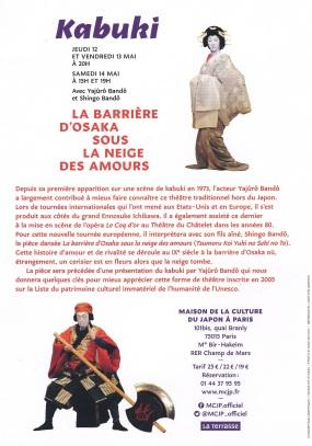 paris programme info